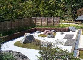 El jard n japon s for Jardin japones piscina